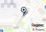«Атлант-Групп» на Yandex карте