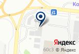 «Распутинские бани» на Yandex карте