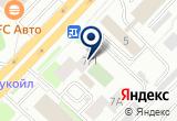 «Рекламное агентство Обо Всём» на Yandex карте