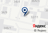 «Интерлог» на Yandex карте
