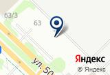 «Сибнефтебанк ДО Восточный» на Yandex карте