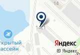 «Фирма Энергетик» на Yandex карте