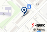 «Тюменьнефтегазкомплект» на Yandex карте