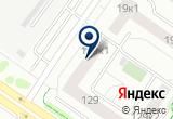 «Велоцентр» на Yandex карте