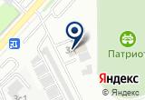«Автостоянка Чадэ-Тюмень» на Yandex карте