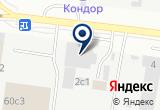 «ИП Рунов Е.В.» на Yandex карте
