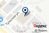 «Адель» на Yandex карте