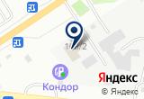 «Магазин Дачник» на Yandex карте