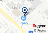 «ПолиграфИнтер» на Yandex карте