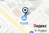 «Когтеточки и домики для кошек в Тюмени» на Yandex карте