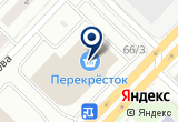 «Драгоценности Урала» на Yandex карте