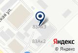 «Стройстандарт» на Yandex карте