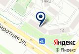 «Гудвин» на Yandex карте