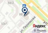 «Компания Fresh Life» на Yandex карте
