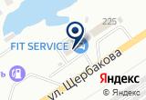 «FIT SERVICE, федеральная сеть автосервисов» на Яндекс карте