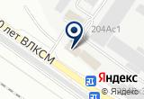 «Всероссийская благотворительная федерация инвалидного спорта фирма Олимп-5» на Yandex карте