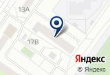 «От заката до рассвета кафе-бар Янтарь» на Yandex карте