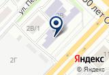 «Тюменский нефтепроводный профессиональный лицей НОУ НПО» на Yandex карте
