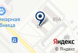«Novacom» на Yandex карте