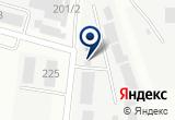 «Узтюменьстрой» на Yandex карте
