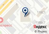 «А-Мобайл» на Yandex карте