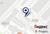 «Крист-Т» на Yandex карте