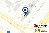 «Фрегат» на Yandex карте