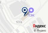 «Авторазбор72.РФ» на Yandex карте