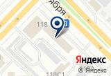 «Научно-Производственная Буровая Компания Буртехнос» на Yandex карте