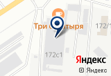 «Блокмонтажстрой» на Yandex карте