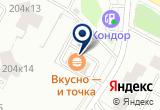 «Производственная фирма Пленки В.А. ИП» на Yandex карте