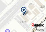 «Строительный двор» на Yandex карте