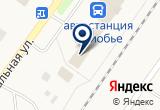 «Магазин Автомобилист» на Yandex карте