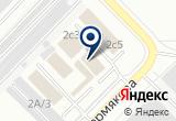 «Капиталстрой» на Yandex карте