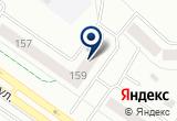 «Форклифт» на Yandex карте