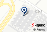 «Valvoline» на Yandex карте