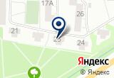 «СибКлимат» на Yandex карте