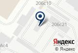 «Протек» на Yandex карте