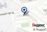 «Формат, сервисная компания» на Yandex карте