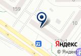 «Элит Плюс» на Yandex карте