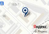 «Эстэро магазин Эстэро» на Yandex карте