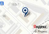 «Транснефтегазлизинг» на Yandex карте