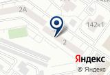 «ИП Мельников С.И.» на Yandex карте