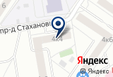 «Газпроектавтоматика» на Yandex карте
