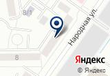 «ИП Посевин И.Н.» на Yandex карте