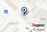 «ТК Зима» на Yandex карте