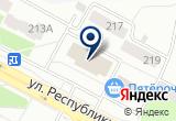 «От Зари до Зари» на Yandex карте