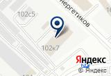 «A. Schultz» на Yandex карте