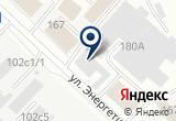 «Мастер от А ДО Я» на Yandex карте