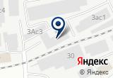 «Оптовая компания ИП Степанов А.В. Склад №2» на Yandex карте